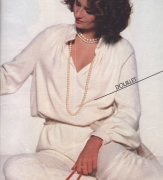 198x-lingerie-liseuse-collier-perle