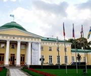 Nina Meert était à l'Eurasian Women's Forum 2015